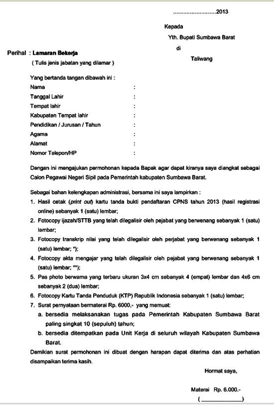 Info Cpns 2014 Bumn Bank Kumpulan Informasi Autos Weblog