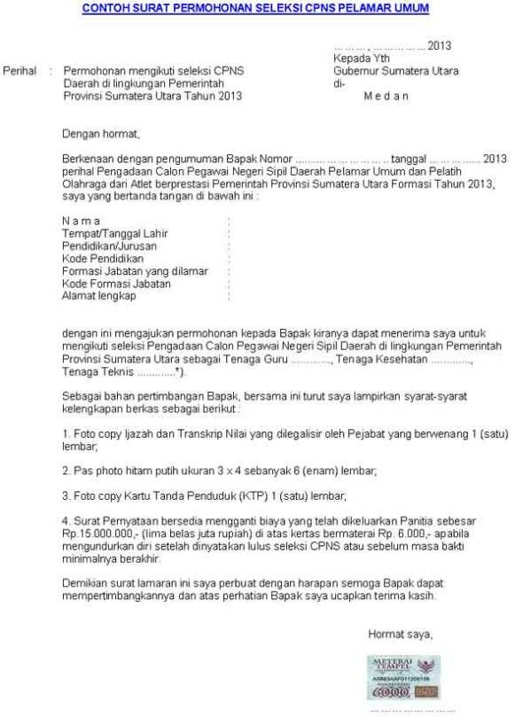 Contoh form surat lamaran CPNSD Pemprov Sumut 2013